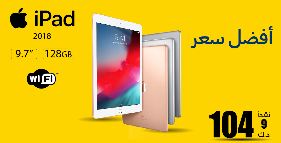 Online Shopping Kuwait: Online Shopping for Electronics Product