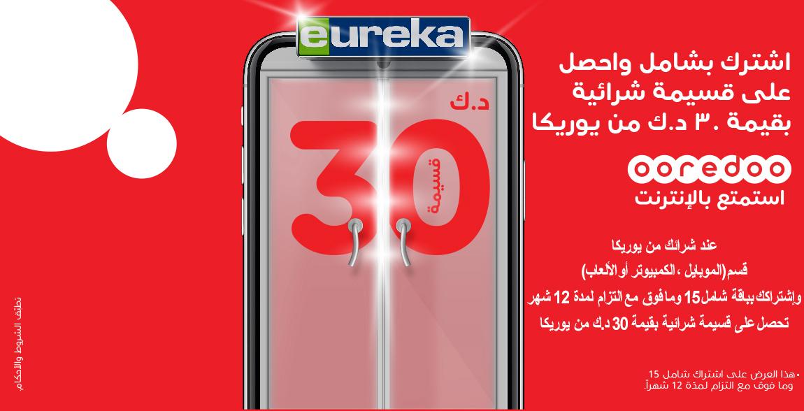 90ab6097627 Online Shopping Kuwait  Online Shopping for Electronics Product ...