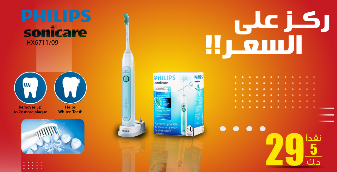 Online Shopping Kuwait: Online Shopping for Electronics